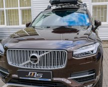 VOLVO XC90 (Brown)