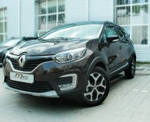 Renault Kaptur  brown